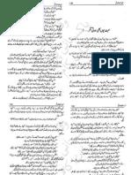 Mohabbat Yun Bhi Hoti Magar by Subas Gul Urdu Novels Center (Urdunovels12.Blogspot.com)
