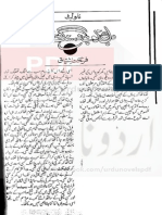 Dil to Hai Na Sang O Khisht by Farhat Ishtiaq Urdu Novels Center (Urdunovels12.Blogspot.com)