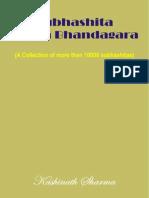 SubhashitaRatnaBhandagara-KashinathSharma