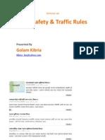 Road Safety & Traffic Rules Seminar- Bangladesh