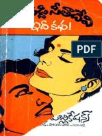Vasireddy Seeta Devi IdeeKatha