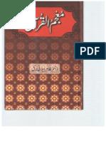 Moajam Ul Quran by Dr Ghulam Jilani Barq