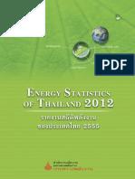 Energy Statistics of Thailand 2012