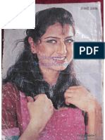 Teri Chah Mein Teri Rah Mein by Umme Maryam Urdu Novels Center (Urdunovels12.Blogspot.com)