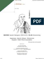 Hsin Hsin Ming by Seng-Ts'an, Third Zen Patriarch, Terebess Asia Online (TAO)