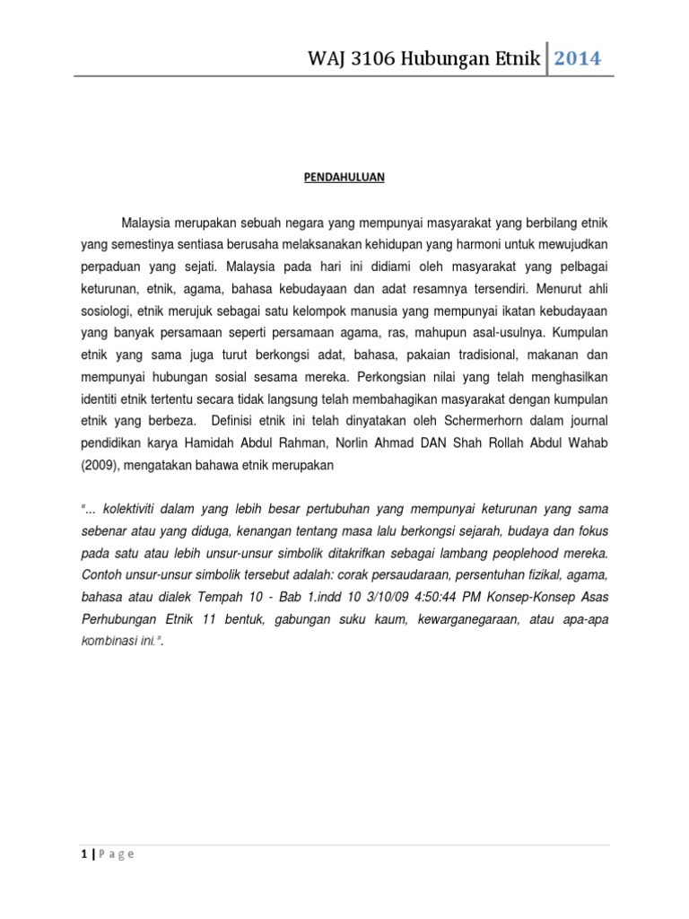 what is biology essay discursive