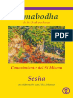 Atmabodha - Sesha - Enero 2014 (1)