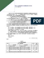 国家税务总局关于贯彻执行修改后的个人所得税法有关问题的公告-2011