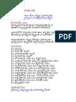 61988141 Yagnopaveetha Dhaarana Vidhi With Sloka Manthras Telugu Script