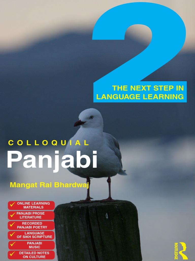 Colloquial Panjabi 2 | Urdu | Arabic