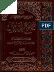 Sahi Bikhari Volume 4