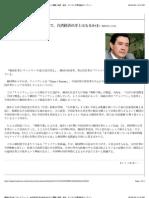韓国が恐れる「チャイワン」で、台湾経済の浮上はなるか