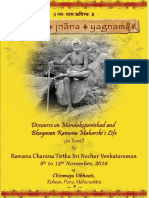 Kolwan Brochure 2016