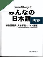 Minna-no-Nihongo-2-libro-de-gramatica-español[1]