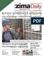 Mizzima Newspaper Vol.3 No.24 (2!4!2014) PDF(2)