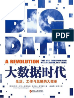 Big Data A Revolution.chn