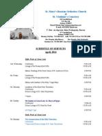 4. Schedule of Divine Services - April, 2014