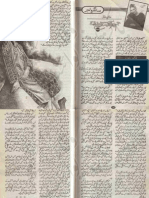 Tum Jo Aey Manzilen Laey by Anbreen Anber Urdu Novels Center (Urdunovels12.Blogspot.com)