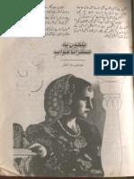 Palkon Pe Muskurata Khwab by Nosheen Naz Urdu Novels Center (Urdunovels12.Blogspot.com)