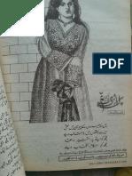 Pehli Barish Main Aur Tum by Bushra Gondal Urdu Novels Center (Urdunovels12.Blogspot.com)