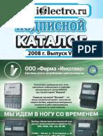 iElectro Prospekt 2008-V