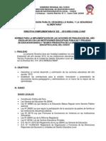 DIRECTIVA COMPLEMENTARIA DE FINALIZACION DEL AÑO ESCOLAR 2014