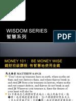 MONEY 101 (Breing Money Wise) Oct 25 2009 Translated