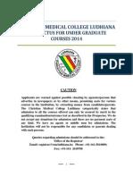 CMC Ludhiana Prospectus UG