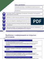 infoanalysis-1 (1).pdf