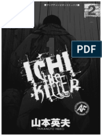 Ichi the Killer Vol 02