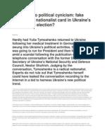 Tymoshenko Political Cynicism
