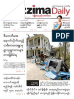 Mizzima Newspaper Vol.3 No.25 (3!4!2014) PDF