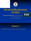 Lecture 1. Advanced Biochemistry. Introduction.