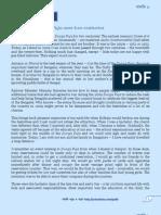 15-p8-essay-prabirghose