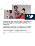 Oru Kanniyum Moonu Kalavanigalum Tamil Movie Review