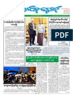 Vol-2,No-3 the Union Daily Newspaper(3!4!2014)