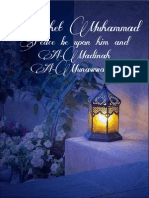 The Master of Creation Prophet Muhammad Peace Be Upon Him and Madinah Munawwarah