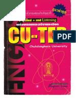 CU-lnw