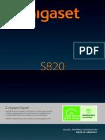 GIGASET S820