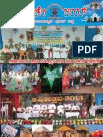 kalzache zaith parish bulletin