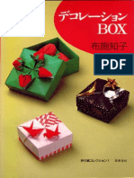 Fuse, Tomoko - Decoration Boxes