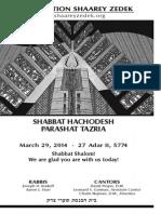 March 29, 2014 Shabbat Card
