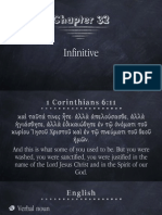 Ch32 - Infinitive