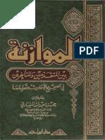 mouazanah(1).pdf