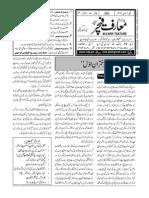 Maarif Feature 14- Feb-01