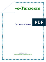 Azm e Tanzeem