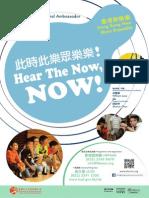 CCAS Leaflet - Online Version