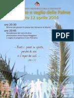 Manifesto Palme 2014