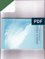 File Scanner Read