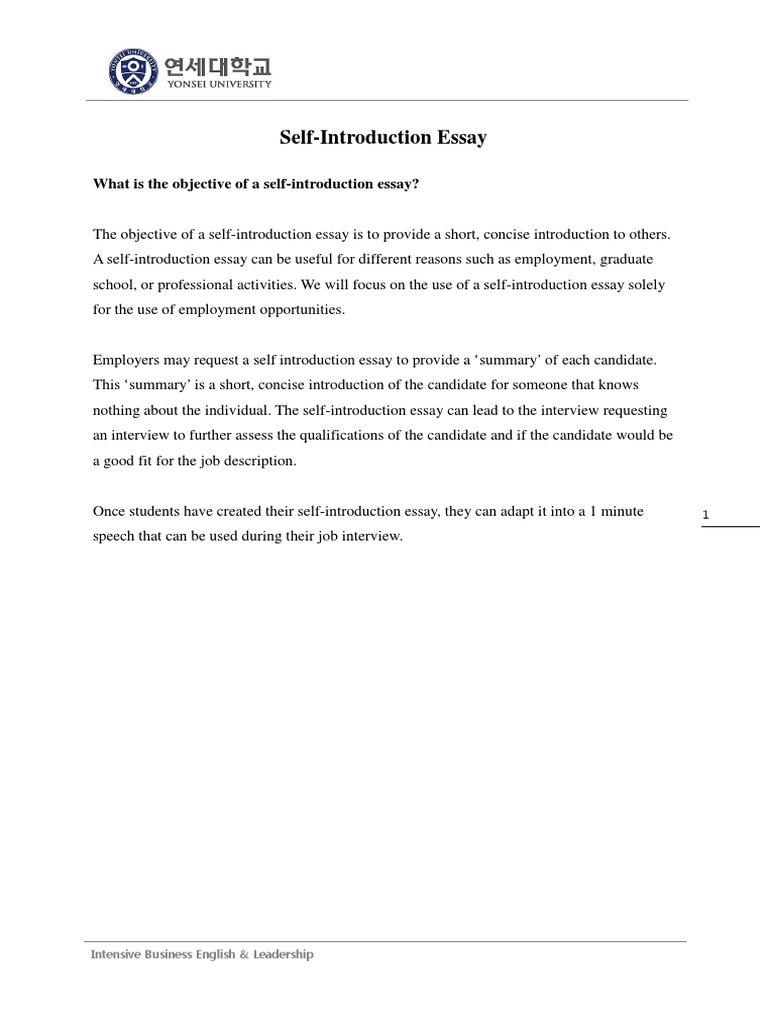 Essay self introduction